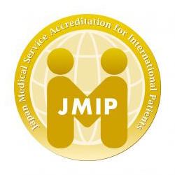 JMIP認証