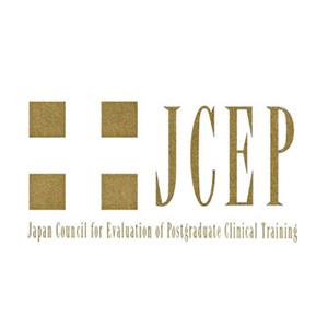 JCEP認定