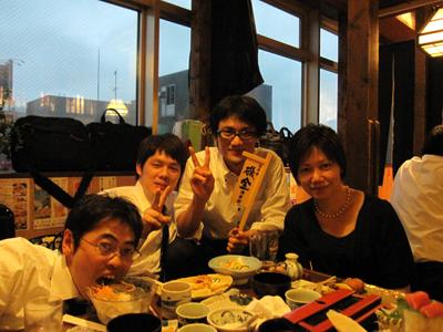 札幌の学会の打ち上げにて