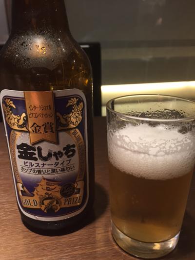 きんシャチビール