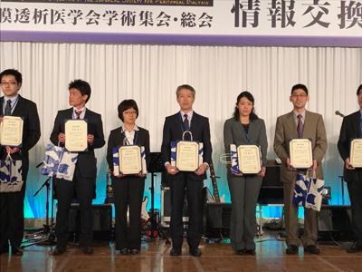 日本腹膜透析学会参加