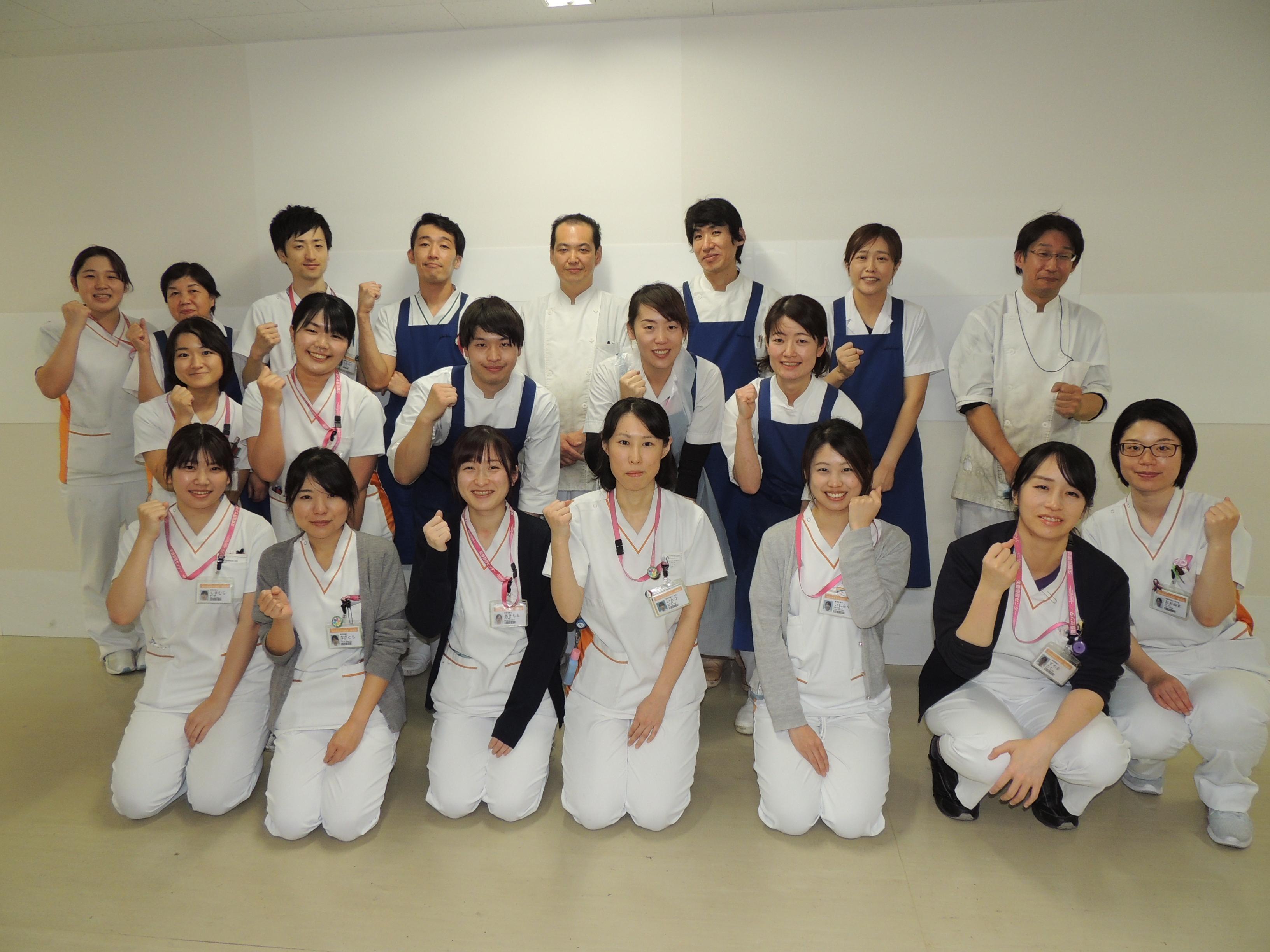 栄養管理センタースタッフ