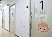小児科外来診察室