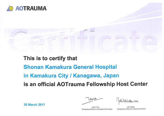 AO Foundationより認定されました