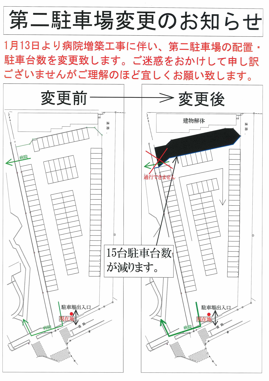 コロナ 総合 病院 湘南 鎌倉